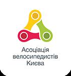 Под Киевом при поддержке RNEI пройдёт семинар-тренинг «Влияние велосипедных активистов на бюджетный процесс»