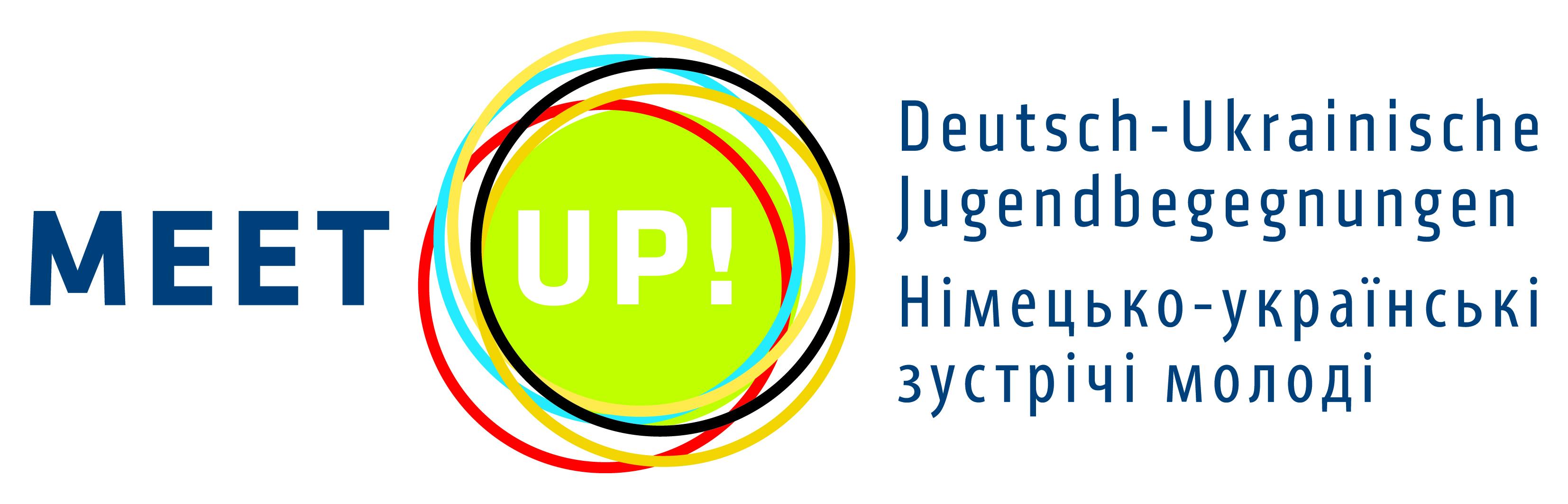 Приглашаем к участию в серии семинаров «Мы обустраиваем наш город» (прием заявок до 31 июля)