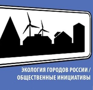 23-25 сентября при организационной поддержке РНЕИ состоится V Всероссийская конференция экологических активистов России
