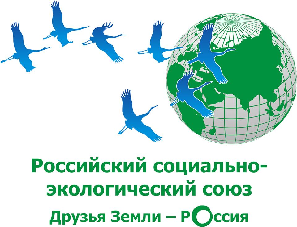26-29 октября 2015 г. прошла всероссийская конференция экологических организаций, работающих с темами защиты климата, энергоэффективности и возобновляемой энергетики «Климат и энергия — решения для будущего»