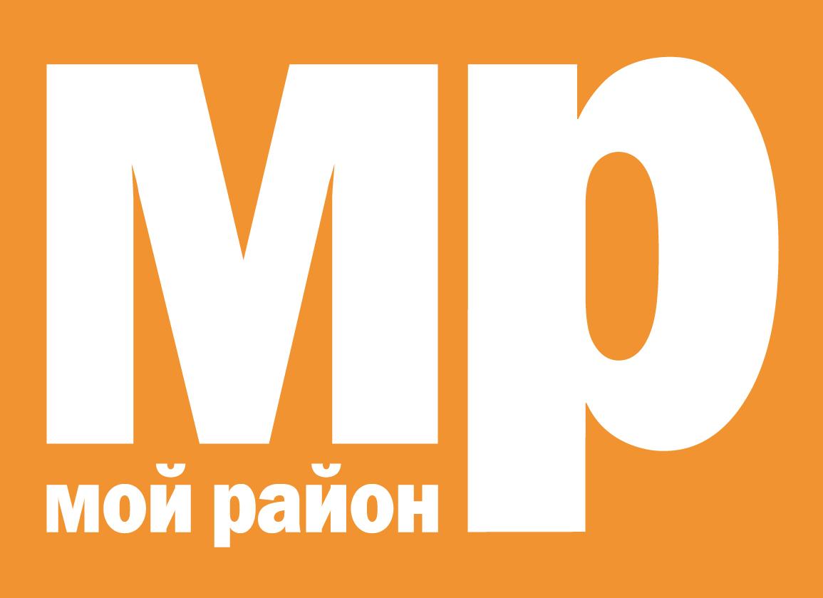 Под редакцией Ангелины Давыдовой вышел первый специализированный экологический выпуск газеты «Мой Район»