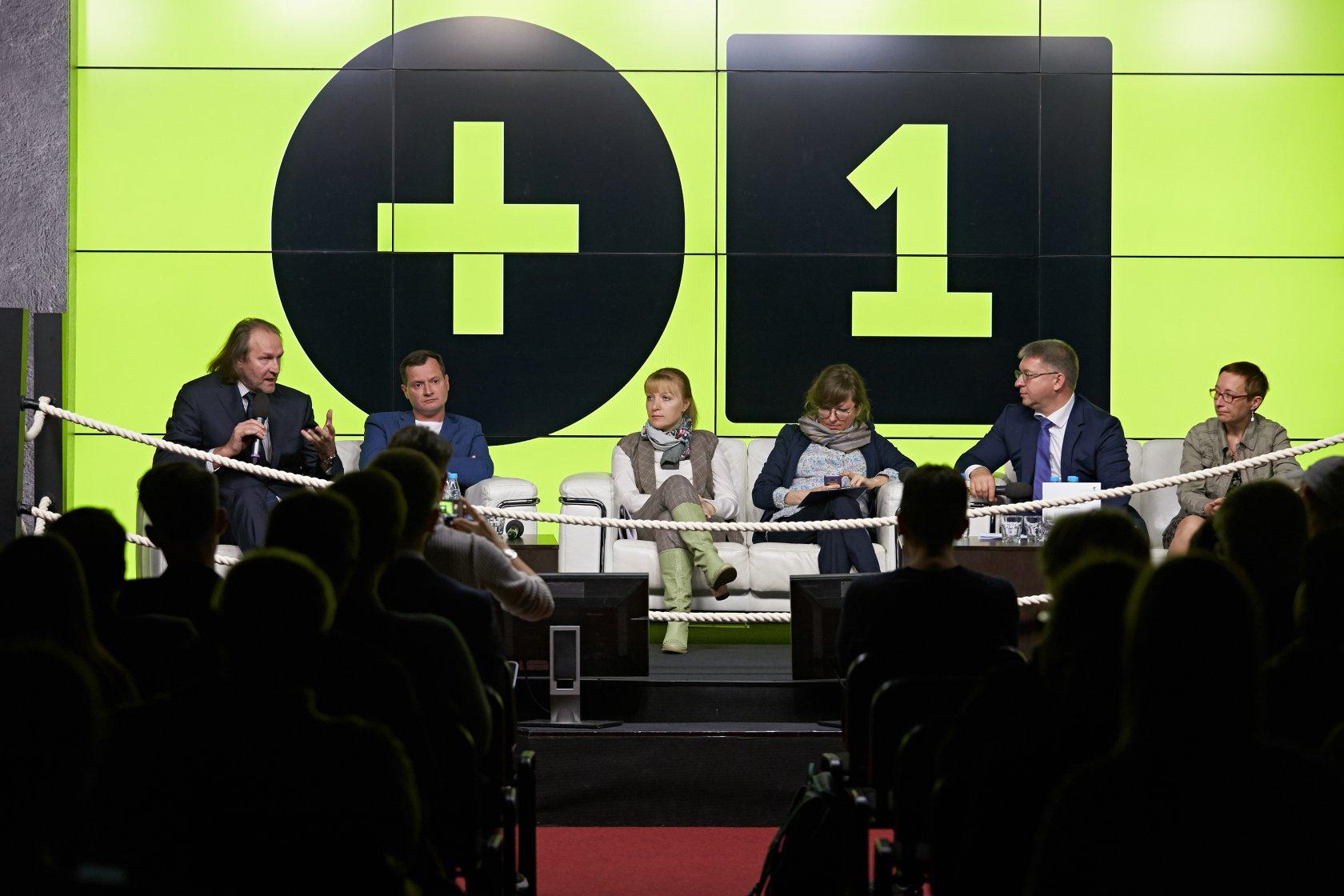 В Москве прошла экологическая конференция в формате дебатов