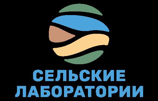 Перспективы устойчивого развития сельских территорий в России и Украине